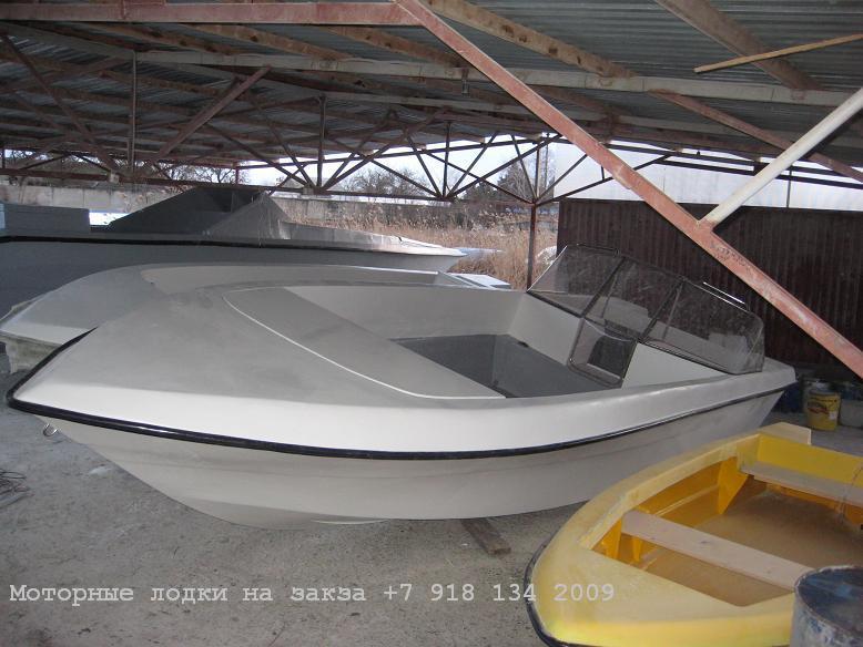 стеклопластиковые лодки на заказ