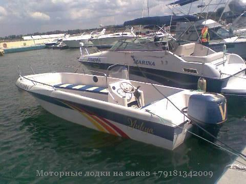 Фотографии моторной лодки касатка 710