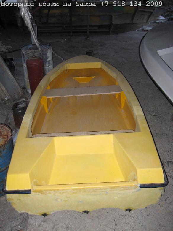лодка пластиковая своими руками какой нужен материал